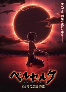 Berserk III anime movie