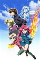 Kaze No Stigma- all characters central