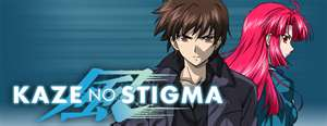 Kaze No Stigma anime
