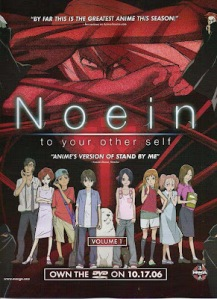 Noein To Your Other Self-promotional dvd cover