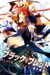 Black Bullet-Spring 2014 anime series