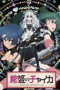 Chaika The Coffin Princess-2014 Anime Series