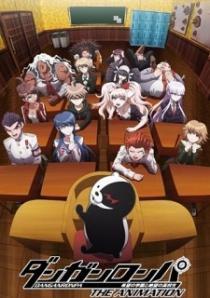 Danganronpa Kibou no Gakuen to Zetsubou no Koukousei- The Animation