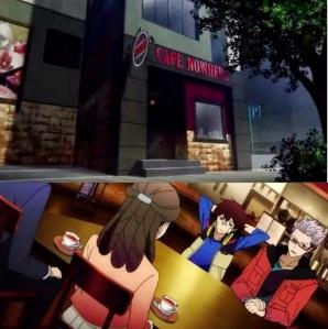 Hamatora Episode 2 [1-2]