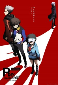 Re Hamatora-2014 anime series [The Huge Anime Fan-WP]