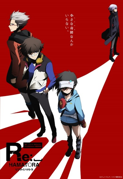Re Hamatora-2014 [The Huge Anime Fan-WP]