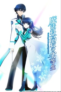 The Irregular at Magic High School-2014 anime