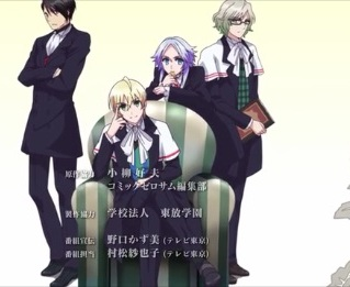 Makai Ouki Devils and Realist-Ending Theme Song