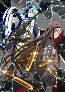 Sword Art Online 2 2014 anime series