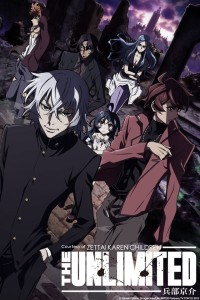 The Unlimited-Hyoubu Kyousuke 2013 anime series