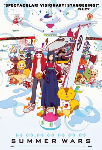 Summer Wars anime movie