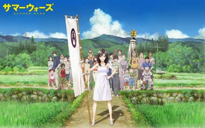 Summer Wars promotional poster