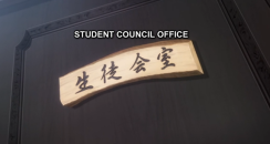 The Irregular at Magic High School Episode 2-Student Council Office