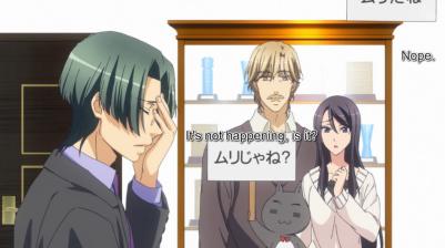 Rei in despair-Love Stage!! Episode 1
