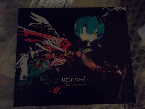 Unravel by TK from Ling Tosite Sigure Limited Edition CD Arrived!