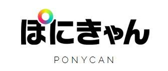 Ponycan Logo