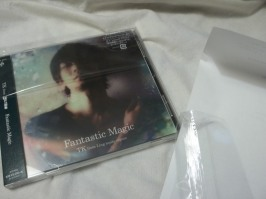 Fantastic Magic by TK from Ling Tosite Sigure Regular Edition CD-opening and taking off wrapping Part 2