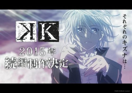 K 2015 Anime Project