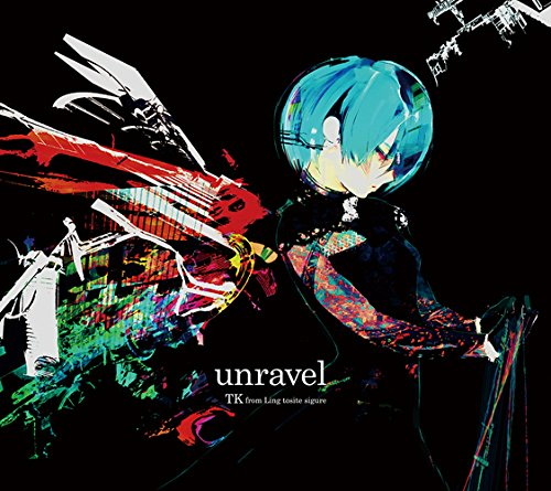 Unravel by TK from Ling Tosite Sigure Digipak Anime Limited Edition Version CD