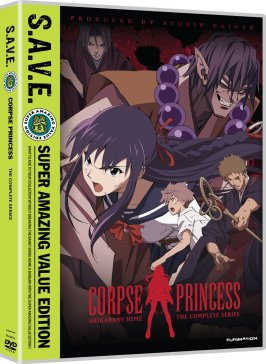 Corpse Princess SAVE