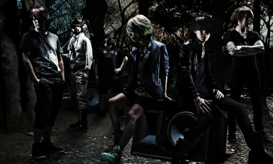 Fear, and Loathing in Las Vegas band