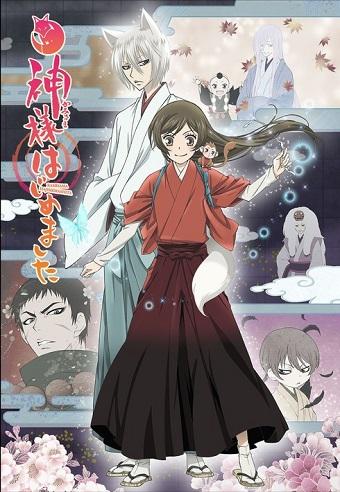 Kamisama Kiss 2 2015 anime series