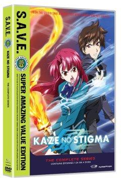 Kaze No Stigma SAVE