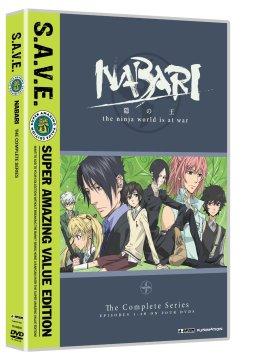 Nabari No Ou SAVE