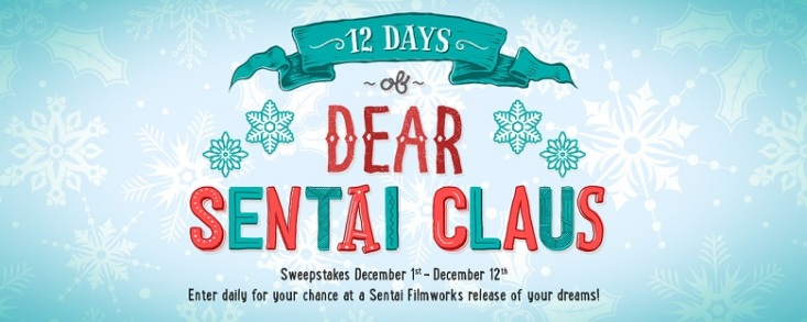 Sentai Claus Christmas 2014 Sweepstakes-Giveaway 780x312