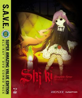 Shiki SAVE