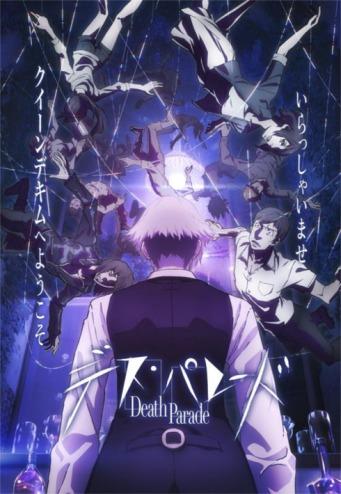 Death Parade 2015 anime series