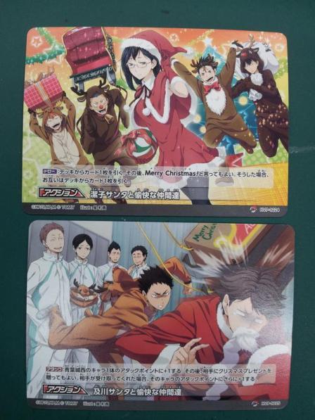 Haikyu!! Christmas Special