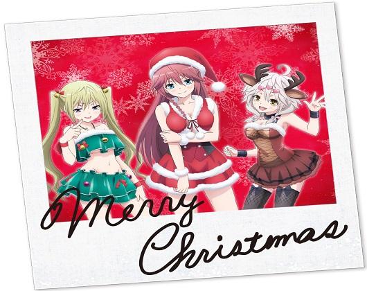 Trinity Seven Christmas Theme
