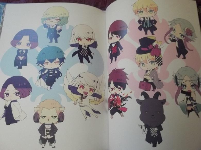 Makai Ouji-Devils and Realist Artworks Sample 9