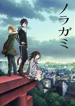 Noragami 2014 anime series