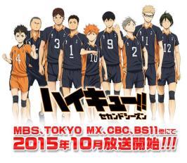 Haikyu!! 2 Coming October 2015