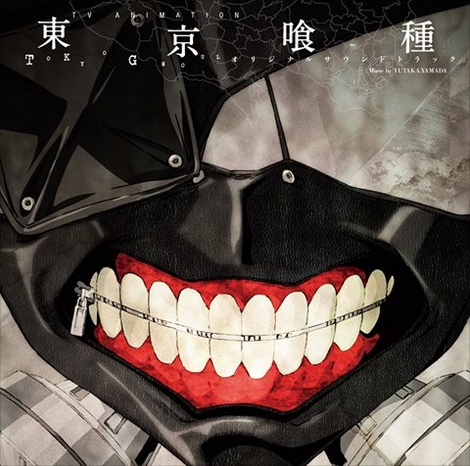 The cover of the Tokyo Ghoul original soundtrack? It seems like it. | Image from TK from Ling Tosite Sigure's Official Facebook Page