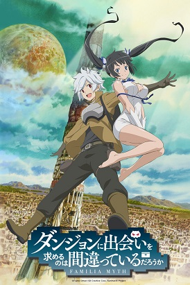 Is it Wrong to Try to pick up Girls in a Dungeon 2015 anime series
