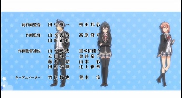 My Teen Romantic Comedy is Wrong As I Expected. 2-ED Part 3