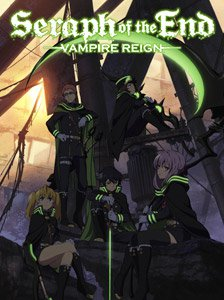 Seraph of the End 2015 anime series FUNimation key visual
