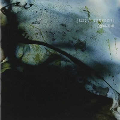just A moment (2009) by Ling Tosite Sigure CD album