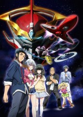 Aquarion Logos 2015 anime series [Summer 2015 Anime Preview]