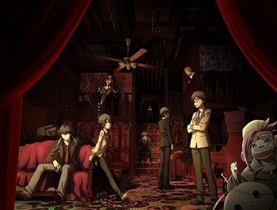 Ranpo Kitan-Game of Laplace 2015 anime series [Summer 2015 Anime Preview]