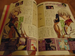 Valvrave the Liberator Official Fan Book photo 11 [The Huge Anime Fan]