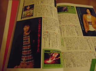 Valvrave the Liberator Official Fan Book photo 12 [The Huge Anime Fan]