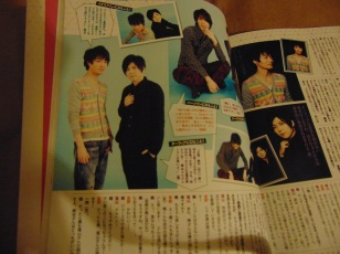 Yoshimasa Hosoya (left) and Yuki Kaji (on the right)!