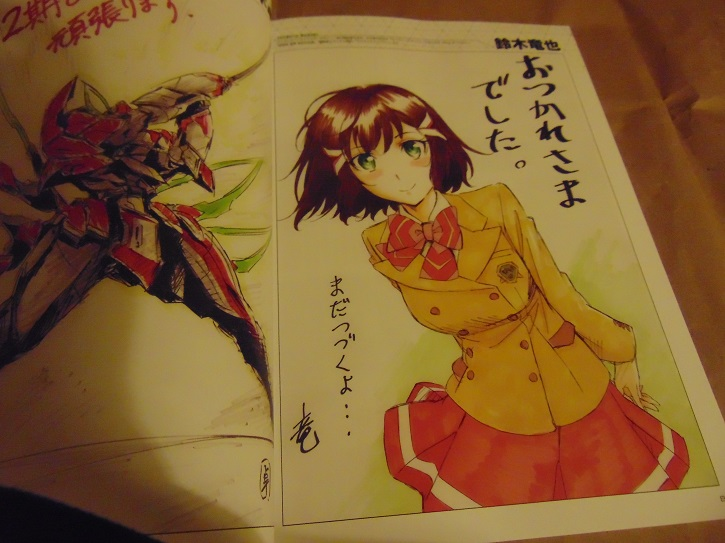 Valvrave the Liberator Official Fan Book photo 14 [The Huge Anime Fan]