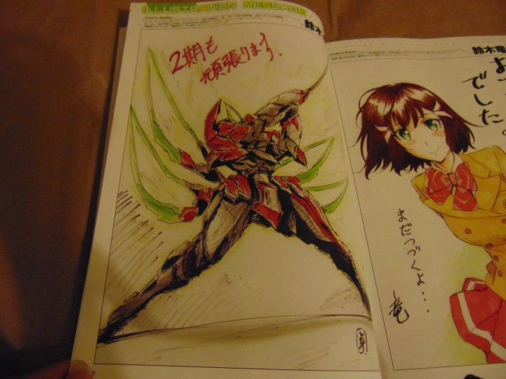 Valvrave the Liberator Official Fan Book photo 15 [The Huge Anime Fan]