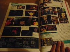 Valvrave the Liberator Official Fan Book photo 7[The Huge Anime Fan]