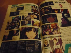 Valvrave the Liberator Official Fan Book photo 8 [The Huge Anime Fan]